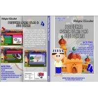 CD Pelajaran Agama Islam kelas 4 SD