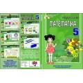 CD Pelajaran Matematika SD Kelas 5