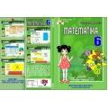 CD Pelajaran Matematika SD Kelas 6