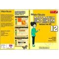 CD Pelajaran Matematika Jurusan IPS kelas 12 SMA