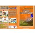 CD Pelajaran Pendidikan Kewarganegaraan kelas 6 SD
