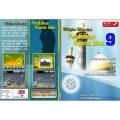 CD Pelajaran Agama Islam SMP kelas 9
