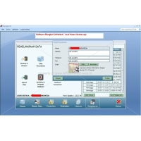 Software Bengkel 2.0 Unlimited